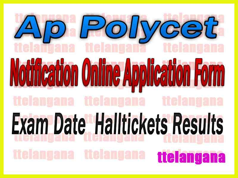 AP POLYCET 2020 Notification Online Application Form