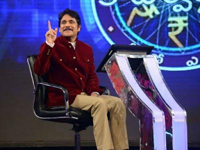 Meelo Evaru Koteeswarudu, Star Maa  TV,