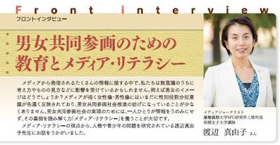 http://www.city.kagoshima.lg.jp/shimin/shiminbunka/danjokyodo/machizukuri/danjo/kanko/step/documents/02step39.pdf