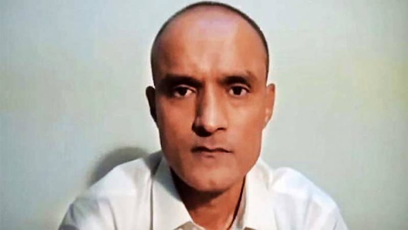 Kulbhushan Jadhav Case Moving Next Level in (ICJ) International Court Of Justice