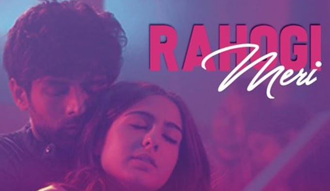 रहोगी मेरी (Rahogi Meri) Lyrics Arijit Singh from love Aaj Kal Movie
