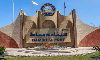 ميناء دمياط البحري