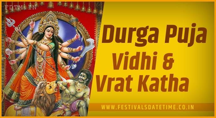 Durga Puja Vidhi and Durga Puja Vrat Katha