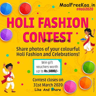 Holi Fashion Contest