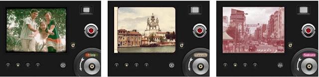 برنامج كاميرا قديمة