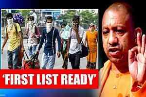 [Download PDF] उत्तर प्रदेश प्रवासी मजदूरों की स्किल मैपिंग पहली सूची