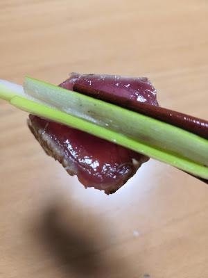 Seared Bonito with green onion