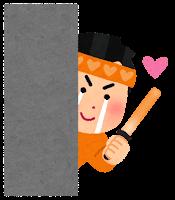 陰ながらアイドルを応援する人のイラスト(男性・オレンジ)