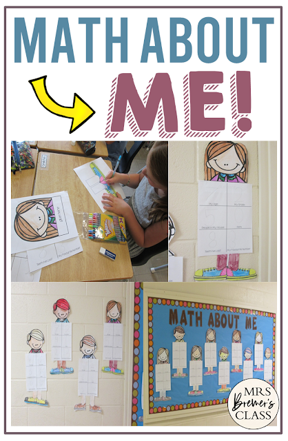 Math About Me math activities and craftivity bulletin board display