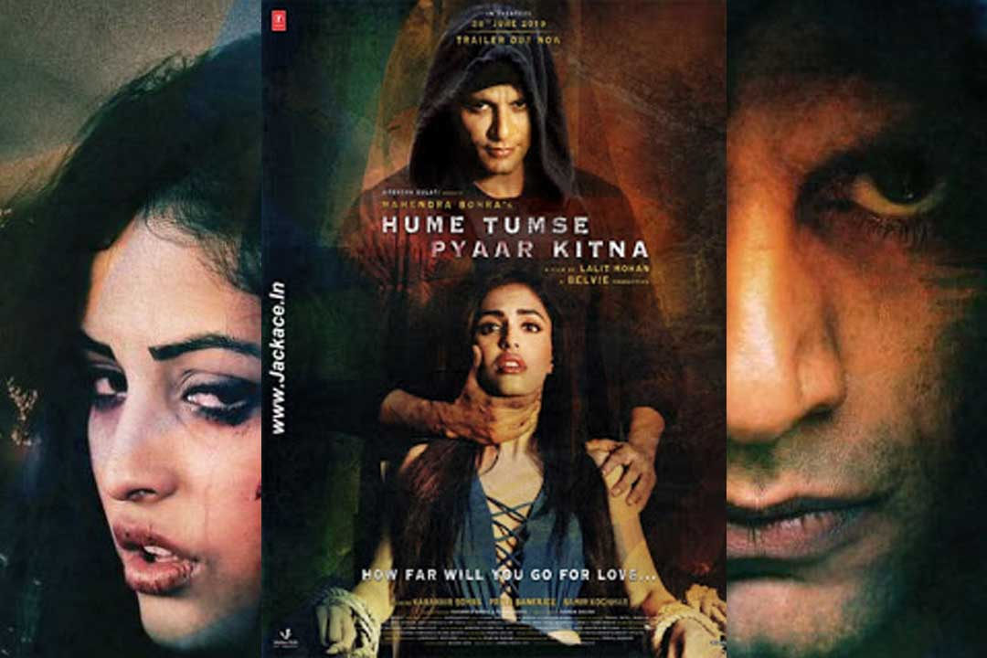 hume-tumse-pyar-kitna-movie-reviews