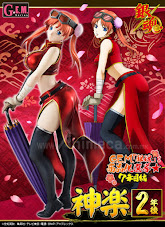 Figura Kagura 2 years later G.E.M. Limited Edition Gintama