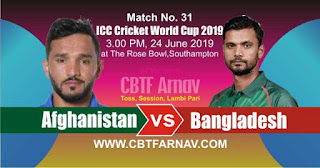 31st Match Afghanistan vs Bangladesh World Cup 2019 Today Match Prediction