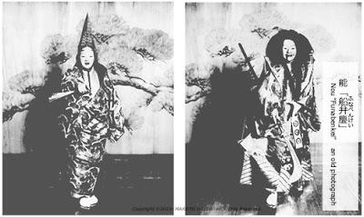 Nou Funabenkei an old photograph : (歴史的写真)能「船弁慶」