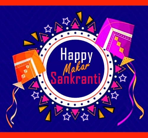 best-wishes-for-makar-sankranti-in-english-sankranti-greetings-makar-sankranti-wishes-images-happy-makar-sankrant-photo-sankranti-image-sankranti-wishes-sankranti-download-9