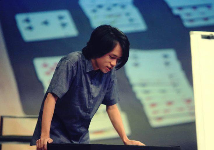 Dominic Brian, Orang Indonesia yang mencatatkan rekor dunia dalm mengingat angka