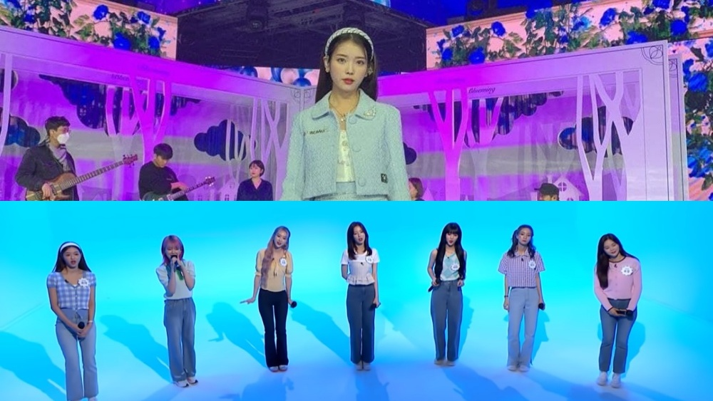 Oh Ny Girl Got a Special Adulation From IU Immediately After Covering The Song 'dlwlrma'