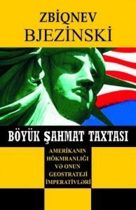 Zbiqnev Bjezinski