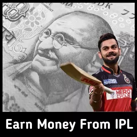 IPl 2021 Earn Money From Playerzpot APK Download