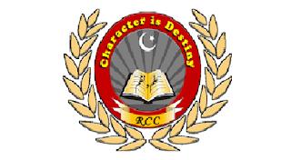 Rangers Cadet College Teaching Posts Rawalpindi 2021