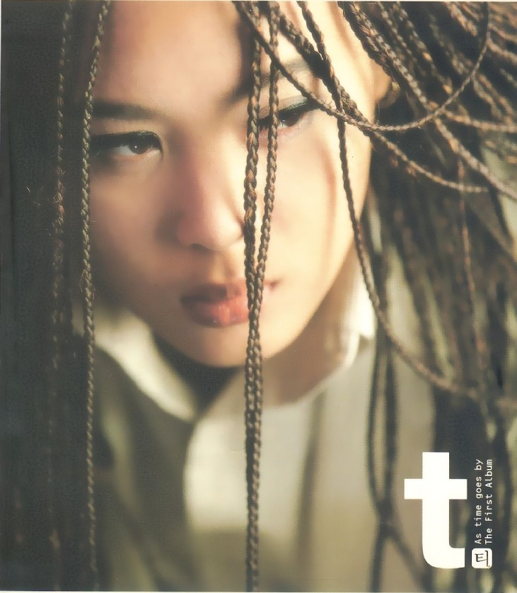 Yoon Mi Rae – As Time Goes By (The First Album)
