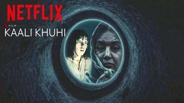 Kaali Khuhi Full Movie