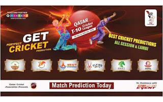 Who will win Today Qatar T10 League, Semi Final Match DES vs FAL - Cricfrog