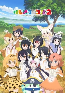 Kemono Friends 2 (2019)