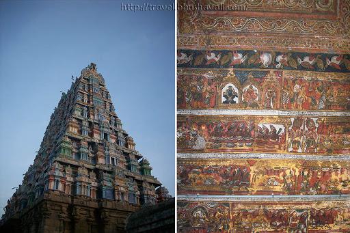 Avudaiyarkoil Aathmathaswamy Temple