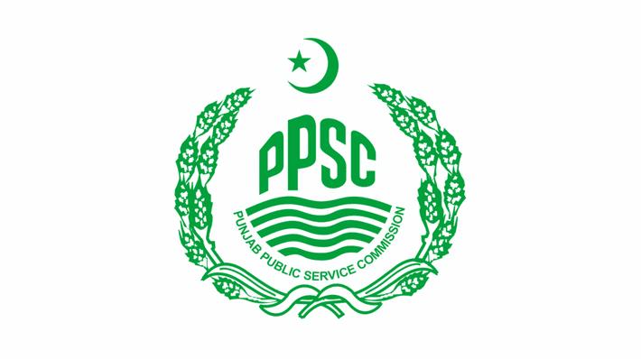 PPSC Jobs 2021 for Women Medical Officer & Stenographer