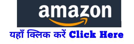Amazon Best Deals
