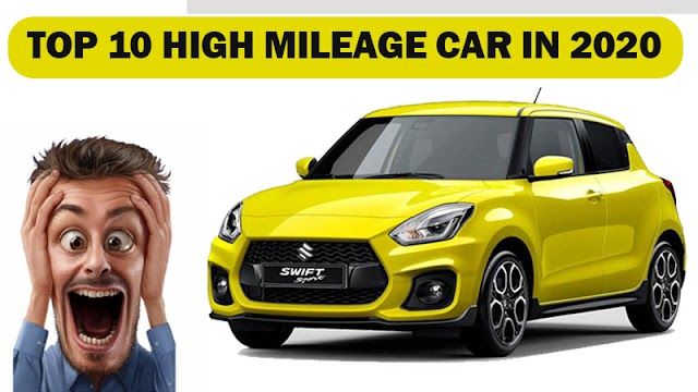 Top 10 High Mileage Petrol Cars Under 7lakh in 2020