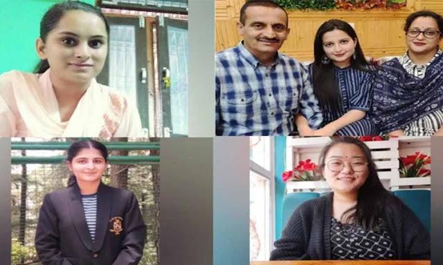 हिमाचल की बेटियों ने पढ़ाई में लड़कों को किया पीछे, टॉप टेन में नौ लड़कियां