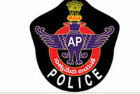 APLSRB AP Police Recruitment 2020