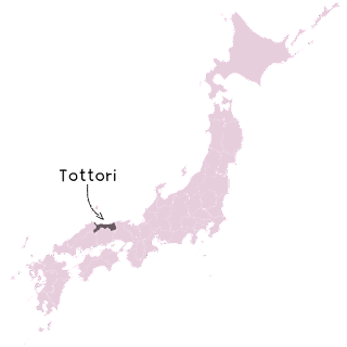 carte japon tottori
