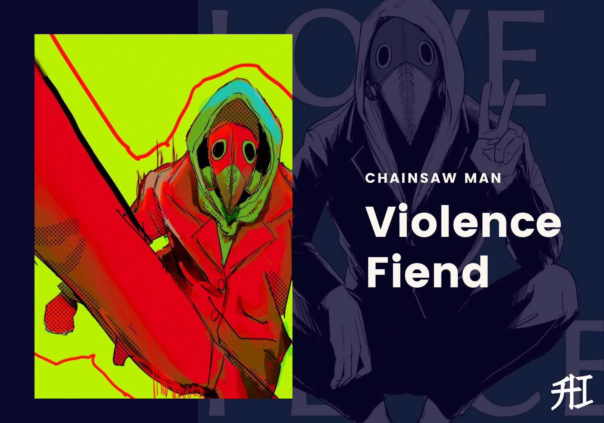 Violence Fiend strongest characters in chainsaw man