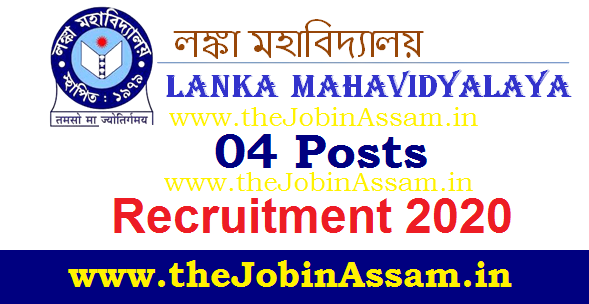 Lanka Mahavidyalaya, Hojai Recruitment 2020