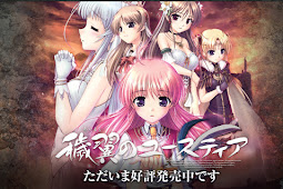 [ENG] Aiyoku no Eustia VN Download Googledrive