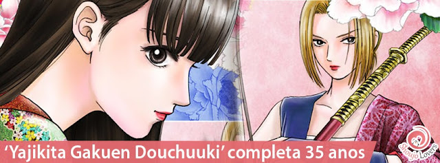 'Yajikita Gakuen Douchuuki' completa 35 anos
