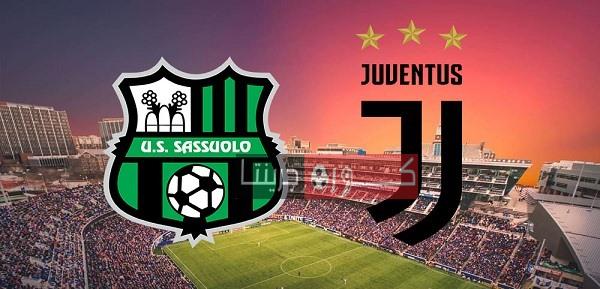 مشاهدة مباراة يوفنتوس وساسولو بث مباشر اليوم 15-7-2020