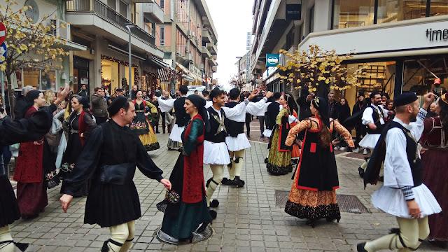 Γιάννενα: Παραδοσιακοί Χοροί Και Κάλαντα σήμερα!