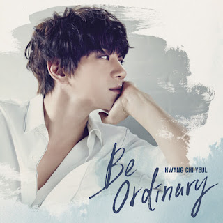 Lyric : Hwang Chi Yeol - With You
