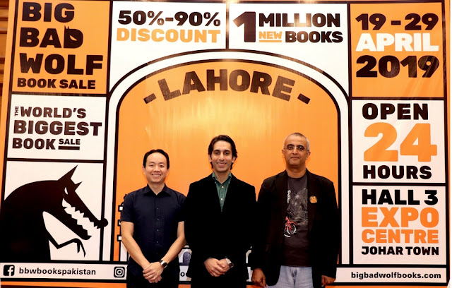 World's Biggest Book Sale will soon open its doors in Pakistan for the first time ever with books at 50% - 90% discounts!