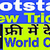 How to watch live world cup match -  अब hotstar से free में क्रिकेट मैच देखें