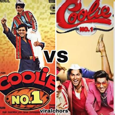 coolie no 1 bhojpuri movie trailer download Archives - viralchors