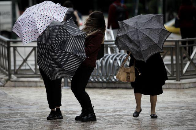 Καιρός: Τοπικές βροχές και καταιγίδες – Σε ποιες περιοχές