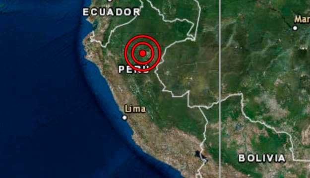 Terremoto  en Perú de fuerte magnitud 26 mayo  (7,5 grados)