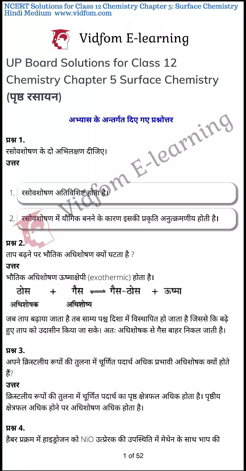 class-12-chemistry-chapter-1-night-hindi-medium