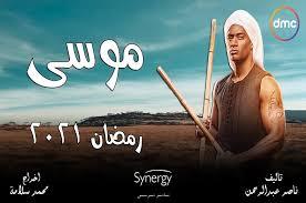 ابرز المسلسلات الدرامية في رمضان 2021 تعرف على نجومها