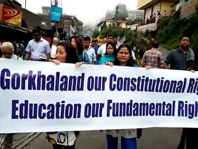 Teachers in Gorkhaland agitations and rallies