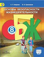 http://web.prosv.ru/item/22691
